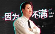 专访吴桂谦:入行这么多年 我深知一个企业的灵魂到底是什么?