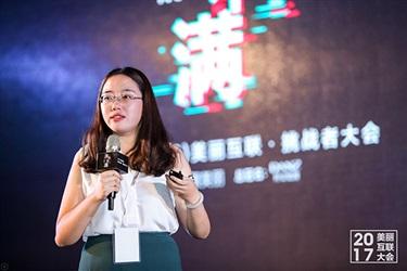 演讲嘉宾||温玥:青少年人群更具品牌意向 消费能力可观