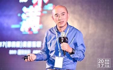 演讲嘉宾||屈红林:物种发展的历史对现代商业事业的启示