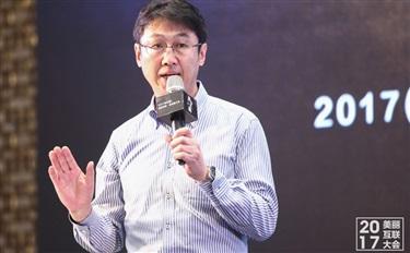 产品创新论坛||田村昌平:资生堂在抗衰老领域的最新科研成果