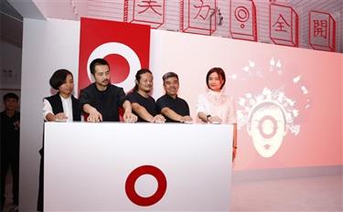 首家化妆品原创服务商OIB全新开业 与聚美丽共同服务中国品牌