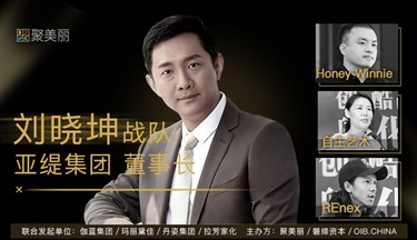 """创·酷品牌孵化营""""刘晓坤战队""""特训:创新不是光喊口号 要落地"""
