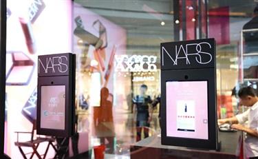 对话NARS中国区市场总监:用快闪店和虚拟试妆敲开中国彩妆市场大门