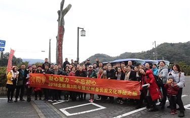 搞事情 TA带领上百人奔赴日本开展扫盲行动