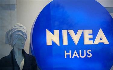 妮维雅母公司Beiersdorf 拜尔斯道夫上调预期