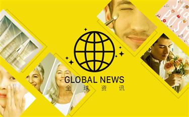 全球资讯020:韩妆积极挺进东盟市场/2018年香水界的七大趋势:中性香、简约瓶型、蔬菜风格等......