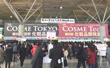 这两天刷屏的日本化妆品技术展 有哪些亮点?