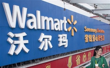 沃尔玛中国六年第四次换 CEO 这次是谁?