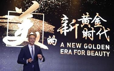 解读中国第一大化妆品集团的5大市场秘籍