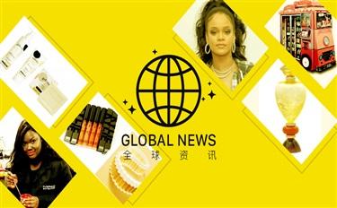 全球资讯022:宝格丽一瓶香水要156万/联合利华投资益生菌护肤品牌Gallinée......