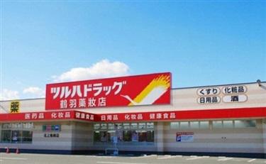 人手不够 日本药妆店要在2025年前引入无人收银