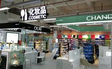 世纪联华北京市场苦撑:最后一家门店货架大面积空置