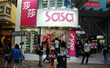 优化中国市场 莎莎借电商探索内地新路径