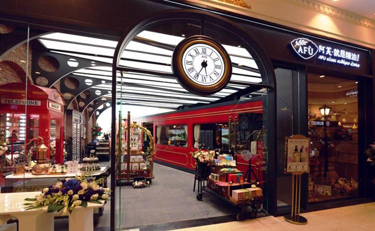 张耀东:阿芙为消费者打造购物目的地