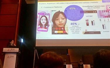 Make Up in Seoul 2018-研讨会② 中国电商市场彩妆趋势