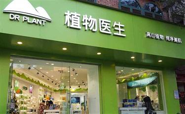 #单品牌店 对话解勇:中国化妆品单品牌店龙头的二十年