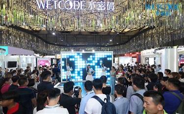 在CBE美博会现场,丹姿集团携水密码等品牌诠释革新升级