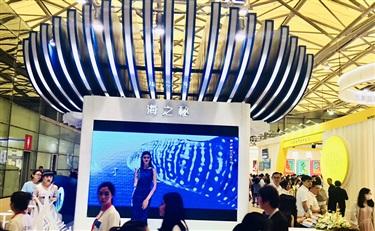 海之秘与美博会的第4次相遇,高端海洋护肤top1品牌进军KA渠道
