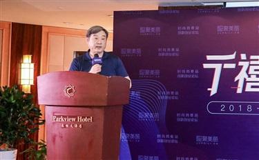 陈少军:能否开启化妆品行业双创新格局 取决于企业家精神