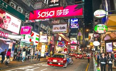 香港零售业持续回暖 3月化妆品及药品类升16.5%