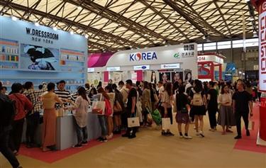 韩媒:忠北化妆品企业竞争力在世界三大美博会获肯定
