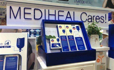 入驻实体连锁店,美迪惠尔正式拓展欧洲美妆市场