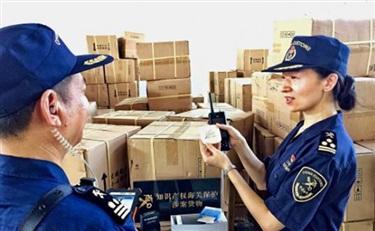 广州海关截获9万多件侵权欧莱雅等品牌化妆品