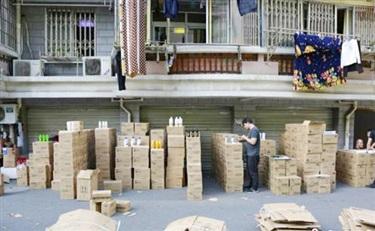 杭州查获8万余瓶假冒日化用品,海飞丝等假货流向多地