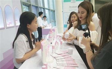 卖面膜出名的韩妆JAYJUN推出药妆和彩妆品牌