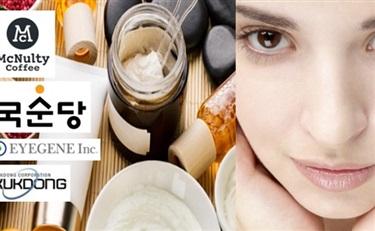 今年韩妆又一趋势:聚焦功能性化妆品