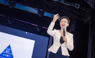 赵美洪:我不是台上的演员,而是真实的学习陪伴者和点燃者
