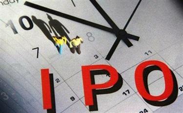 取消审核 丸美股份IPO又受阻