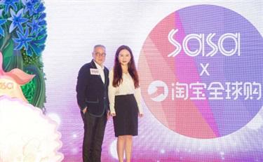 香港莎莎推淘宝全球购专属货架 首批上架200个SKU