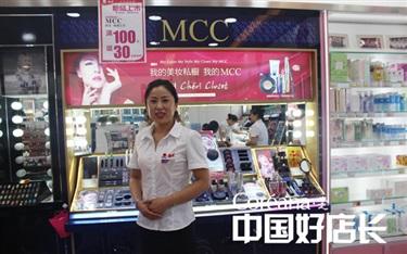 【姿人·中国好店长】看北京海祥淮燕店长如何做标准化体验
