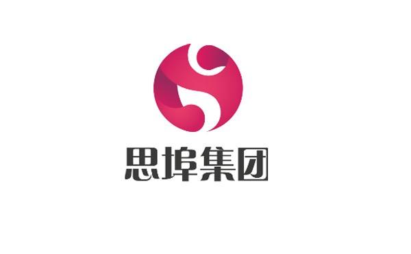 思埠集团董事长向亿邦动力网介绍称,此次与和麦贺达公司合作,后者主要提供货源,包括近100个品牌,主要集中在日化、化妆品类目。 据了解,思埠跨境购的品牌与国内其他跨境电商在商品种类上有一定差异性,其提供的韩国口腔护理品牌爱敬2080、O-ZONE、纳齿健等在其他跨境平台相对较为少见,其他平台热炒的海淘爆款则并没有在思埠展馆中出现。 吴召国称,思埠的跨境电商业务包括两种模式:自营和开放平台,但对于其仓储物流方面的策略,吴召国表示还不便透露。 记者还了解到,思埠集团成立了深圳市环球思埠电子商务有限公司、深圳市环