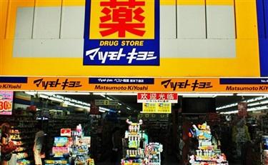 日本最大药妆店将在天猫国际开店
