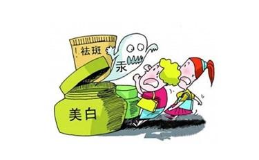 广东食药监局:6批次化妆品抽检不合格 汞超标问题突出