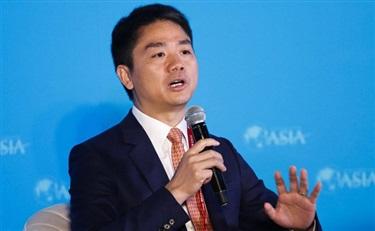 刘强东反思:电商业也有伤害了传统商业