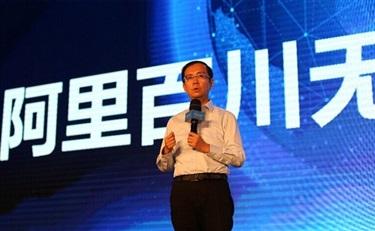 阿里CEO张勇:全球化将成为双11最重要主题