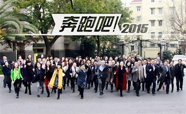 郑春影和张昊在自然堂第四季度午餐会上说了什么?