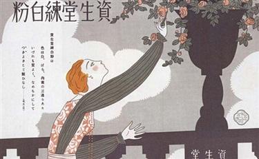 【图说】上世纪20-60年代的资生堂复古海报,美爆了!