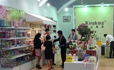 青岛金王豪掷10.6亿元再并购 布局化妆品产业链