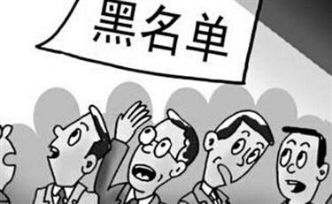 广东省质监局:8批次洗涤产品不合格 不合格率为13.33%