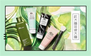 大麻成分是化妆品行业的新兴原料吗?