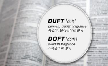 韩国小型美妆企业成功融资50亿韩元,可持续发展性功不可没