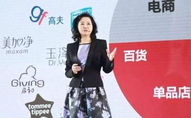 两年任期即将截止 张东方有可能连任上海家化的董事长吗?