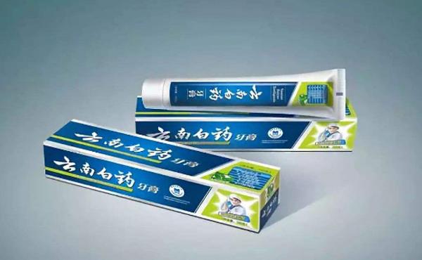 云南白药加码日化国外市场 开拓东南亚