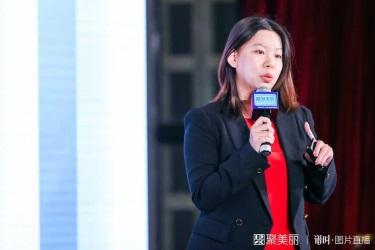 #创业大赛 做新中产女性的新国潮健康品牌,明年她想做到1.5亿