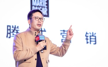 #创新大会 陈海军:未来营销的组织模式与玛丽黛佳的组织创新实践