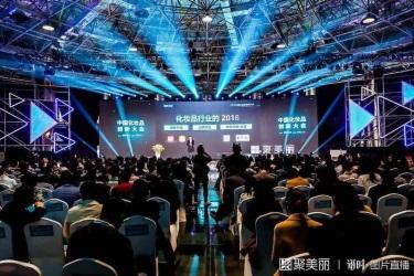 #创新大会 行业研报:新一代品牌的崛起路径和核心能力